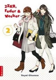 2ZKB, Feder & Wecker 02