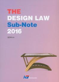 더디자인로우 서브노트(The Design Law Sub-Note)(2016)