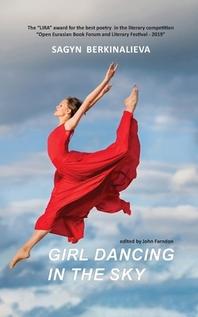 Girl Dancing in the Sky