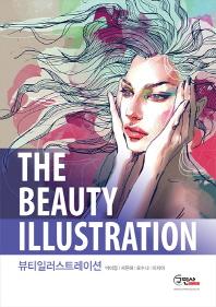 뷰티일러스트레이션(The Beauty Illustration)