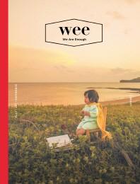 위 매거진(Wee Magazine)(2018년 11/12월호)