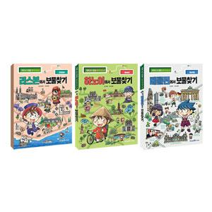 세계 도시 탐험 만화 역사상식 시리즈 1~17권 세트
