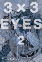 3 X 3 Eyes. 2