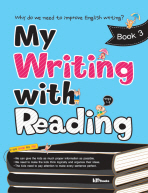 MY WRITING WITH READING. 3