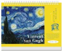 빈센트 반 고흐의 별이 빛나는 밤에 탁상 달력(2022)