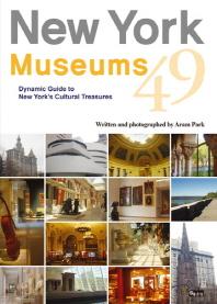 New York Museums 49 (영문판)