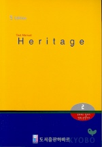 류마티스 알러지 혈액 종양내과(Heritage 2)