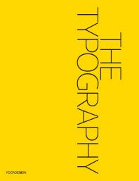 더 타이포그래피(The Typography)