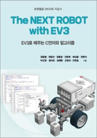 The Next Robot with EV3