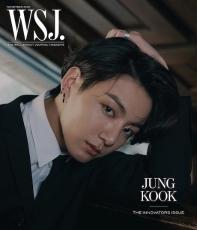 The Wall Street Journal USA(2020년 11월)(커버: BTS 방탄소년단 JUNGKOOK)