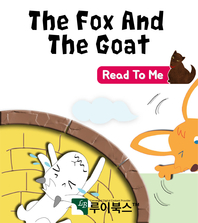 The Fox and the Goat - 인터랙티브 읽어주는 동화책