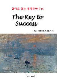 The Key to Success (영어로 읽는 세계문학 945)