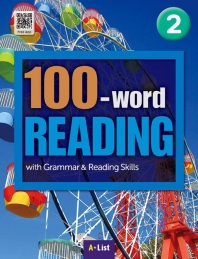 100-Word Reading. 2(with WB+MP3 CD)