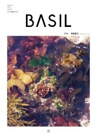지구생활안내서 바질(Basil). 15: 제철음식