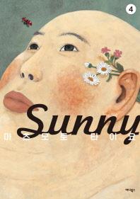 Sunny. 4