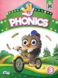 Hi Phonix(하이 파닉스). 3