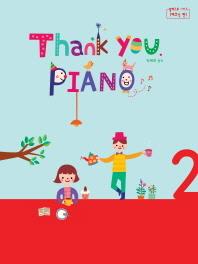 Thank you Piano. 2