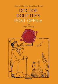 닥터 두리틀의 우체국 [일러스트 특별판] : Doctor Dolittle's Post Office (뉴베리상 수상 작가 작품 - 영