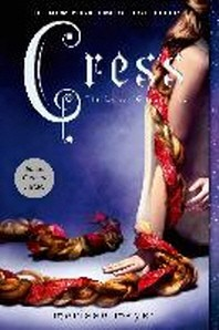 Cress (Lunar Chronicles, Book 3)