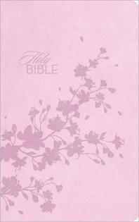 Gift Bible-KJV Classic