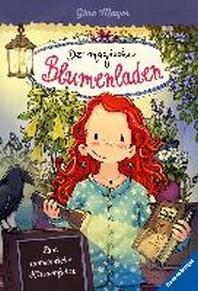 Der magische Blumenladen, Band 12: Eine unheimliche Klassenfahrt
