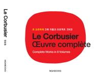 르 꼬르뷔제(Le Corbusier): 건축 작품과 프로젝트 세트