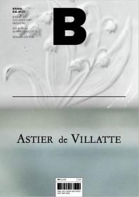 매거진 B(Magazine B) No.85: Astier de Villatte(영문판)