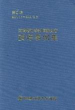 소비자분쟁조정위원회 조정사례집(제5집)