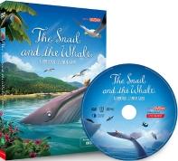 달팽이와 고래의 모험(The Snail and the Whale)(DVD)