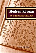 Modern Korean