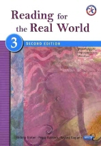 Reading for the real World 3(SM+MP3)