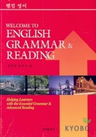 WELCOME TO GRAMMAR READING