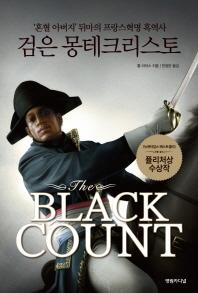 The Black Count: 검은 몽테크리스토