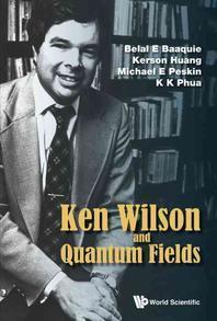 Ken Wilson Memorial Volume
