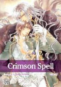 Crimson Spell, Vol. 2, Volume 2