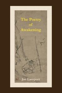 The Poetry of Awakening