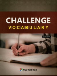 Challenge Vocabulary