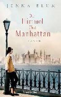 Der Himmel ueber Manhattan