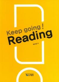 Keep going! Reading