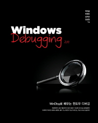 Windows Debugging