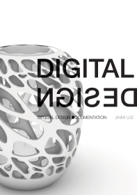 디지털 디자인 도큐멘테이션