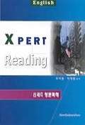 ENGLISH X PERT READING