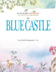 루시 모드 몽고메리 - 블루캐슬 영어판   밸런시 로망스 영문판(The Blue Castle)