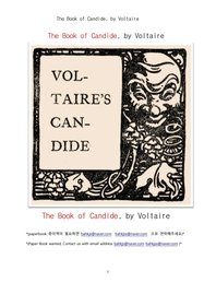 볼테르의 캉디드.The Book of Candide, by Voltaire