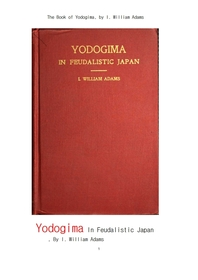 일본의 봉건주의에서의 요도지마.The Book of Yodogima In Feudalistic Japan , by I. William Adams