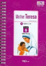 테레사 수녀 (READERS RINBOW 26) (CASSETTE TAPE 1개 포함)