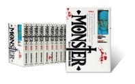 몬스터 세트(완결)(1-9권)
