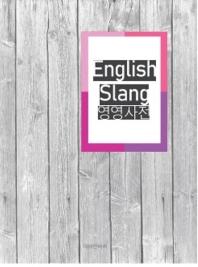 영어 Slang  영영사전