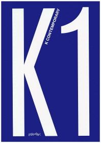 K Contemporary. 1