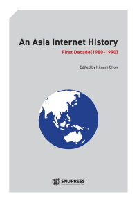 An Asia Internet History  First Decade(1980 1990)